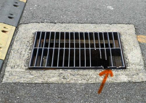 street hardware damaged